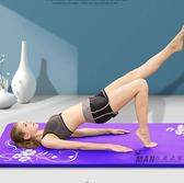瑜伽墊 哈宇加厚10-20MM加寬100CM瑜伽墊1米寬長2米運動健身墊環保加大XW 全館滿額85折
