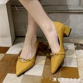 網紅尖頭女鞋春秋單鞋女年春款新款中跟粗跟ins仙豆豆高跟鞋
