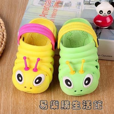 夏季兒童涼拖鞋毛毛蟲男女童涼鞋