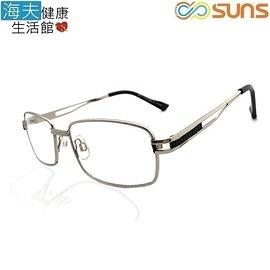 向日葵眼鏡矯正鏡片(未滅菌)【海夫健康生活館】老花眼鏡 抗藍光(624121)