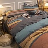 北歐風ins四件套純棉100全棉水洗棉床笠被套被罩床上三件套3床單4 中秋特惠