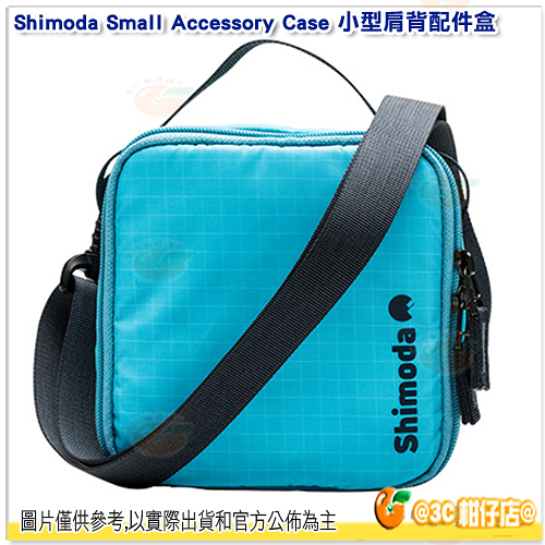Shimoda Accessory Case Small 小型配件袋  公司貨 相機包 側背 內袋收納包 520-093
