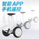 鋰享智能電動平衡車雙輪成人代步車兩輪兒童體感思維車帶扶桿越野 Ic265『男人範』tw