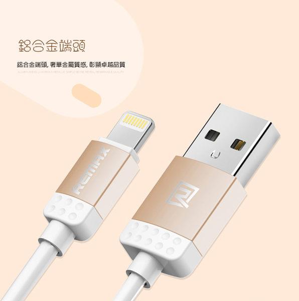 REMAX 萌點系列 Apple/Micro適用 多兼容鋁合金端頭 TPE線材 傳輸線/數據線/充電線