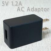 【5V 1.2A】LG F100 F200 6200 SU640 LU6200 P895 E960 E973 電源配適供應器/USB 旅充/手機旅充頭/充電器