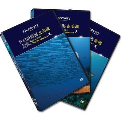 Discovery-奇幻蔚藍海:野性天生DVD (3片裝)