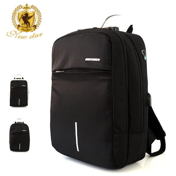防水雙層密碼鎖防盜充電後背包包(可掛行李箱) NEW STAR BK259