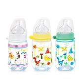 nip 德國圓型防脹氣PP奶瓶-260ml 綠/黃/白(M號奶嘴) x 1 G-35073/G-35074/G-35075