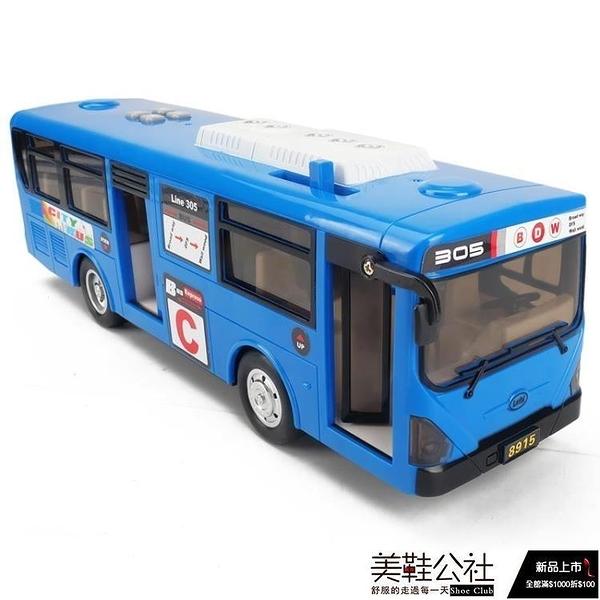 大號開門公交車玩具男孩公共汽車模型仿真寶寶巴士玩具大巴車【美鞋公社】