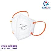 DELLCON 歐盟認證 FFP2 五層高防護口罩 30片/盒【富康活力藥局】