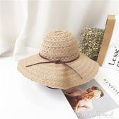 可折疊鏤空蕾絲森系文藝范編織蝴蝶結草帽圓頂遮陽帽大沿沙灘度假父親節促銷