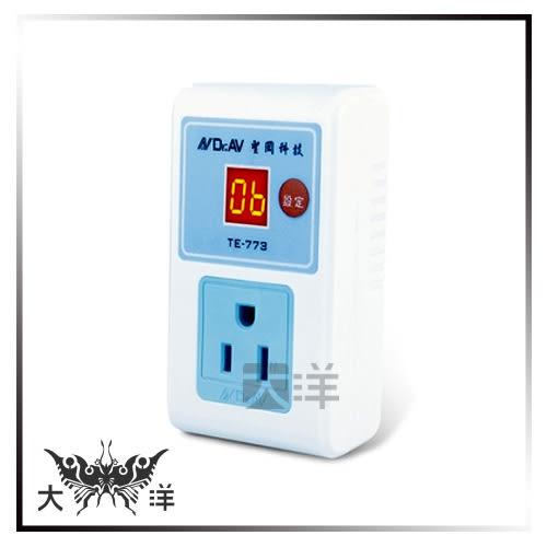 ◤大洋國際電子◢ 聖岡科技 TE-773 1~24小時電子式數位定時器 電風扇 飲水機 熱水瓶 電暖爐 除濕機