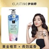 Elastine永恆珍愛奢華香水潤髮乳600ml