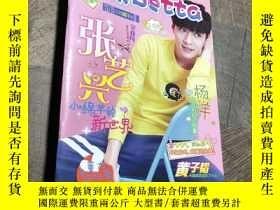 二手書博民逛書店鬥娛Betty罕見2017.1張藝興 楊洋Y403679