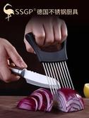 304不銹鋼洋蔥切片器切菜鬆肉針敲肉錘扣肉針豬皮插扎肉 『洛小仙女鞋』