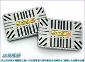 A4771108400-4  台灣機車精品 SMAX-FORCE 油缸蓋 銀色2入(現貨+預購) 油缸蓋