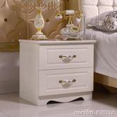 白色簡易烤漆床頭櫃歐式簡約現代儲物櫃臥室多功能組裝收納床邊櫃igo 美芭