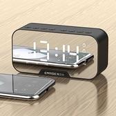 雅蘭仕音箱家用迷你低音炮手機鬧鐘戶外隨身便攜式小音響 卡布奇诺