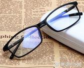 電腦眼鏡護目鏡防輻射眼鏡防藍光電腦鏡男女款無度數平光眼鏡框架 優家小鋪