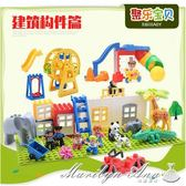 兒童大顆粒積木配件男孩男童女孩益智拼拼插玩具1-2歲3-6周歲 igo 全網最低價