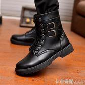 2018新款馬丁靴工裝靴男學生沙漠中筒皮靴子秋冬季黑色短靴潮單靴 卡布奇諾