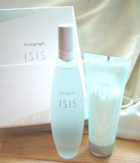 *禎的家* 英國馬莎 Marks & Spencer  ISIS 限量香水&身體乳組~禮盒新上市!