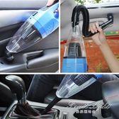 吸塵器 無線車內汽車家用幹濕兩用大功率充電式強力12V車用 果果輕時尚 NMS 220V