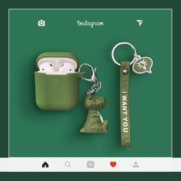 airpods保護套蘋果無線耳機盒子