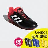 樂買網 Adidas 18SS 兒童足球釘鞋 Copa 18.4 FxG J系列 CP9057 贈Loopal護脛