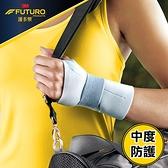 3M 護多樂 醫用護具(女性纖柔剪裁護腕左手)1入
