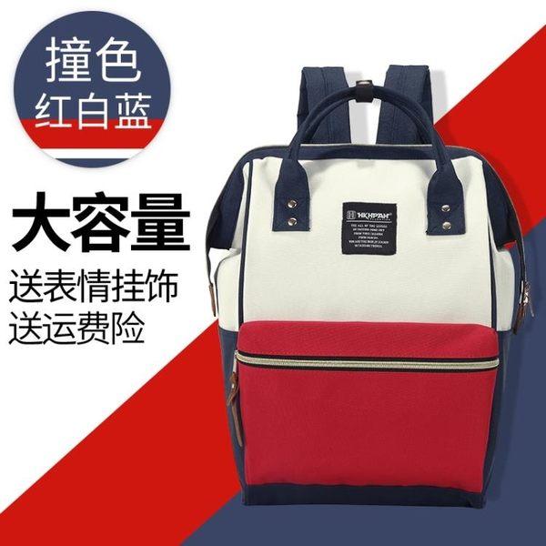 後背包 書包女手提後背包男學生韓版校園背包離家出走包休閒旅行包百搭潮