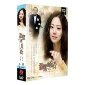 【限量特價】甜蜜的負荷 DVD [雙語版] ( 文彩元/崔振赫/姜成/全泰秀/朴仁煥 ) [沒關係爸爸的女兒]