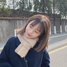 圍巾 日系柔軟厚實純色短款小圍巾女冬季韓版學生時尚百搭保暖圍脖男潮 快速出貨