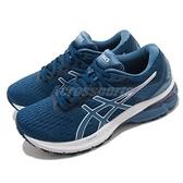 Asics 慢跑鞋 GT-2000 9 藍 白 女鞋 透氣穩定 運動鞋【ACS】 1012A859400