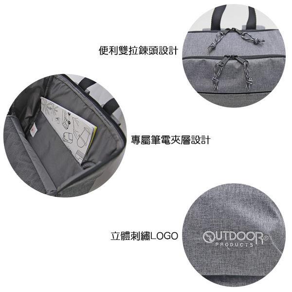 OUTDOOR - Zenity系列-電腦後背包-L-灰-OD171106GY