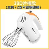 220V 家用手持攪拌小型奶油機烘焙工具300W大功率電動打蛋器 CJ6141『寶貝兒童裝』