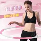 呼啦圈 女收腹加重美腰神器家用男健身烏拉呼拉圈『健身運動』