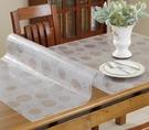桌墊 桌布防水防油免洗長方形家用塑料印花茶幾PVC餐桌墊防燙厚軟玻璃【快速出貨八折搶購】