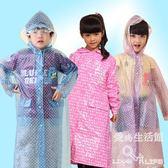 男女中小學生帶書包位透明兒童雨衣時尚卡通可愛加厚雨披LY4692『愛尚生活館』