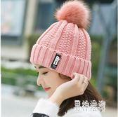 加厚雙成月子帽 秋冬孕婦帽冬款孕婦產婦帽冬季雙層套頭帽 BF20218『男神港灣』