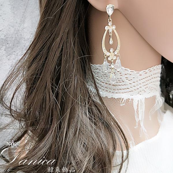 現貨 韓國氣質唯美宮廷風幾何水滴花朵水晶垂墜耳環 夾式耳環 S93512 批發價 Danica 韓系飾品
