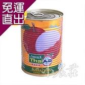 泰耶里 荔枝罐頭565g_ (5罐/1組)【免運直出】