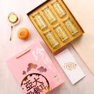 【亞大T8銀耳】美妍珍珠6入白木耳露禮盒(伴手禮禮盒)(150ml*6瓶) 中秋禮盒首選