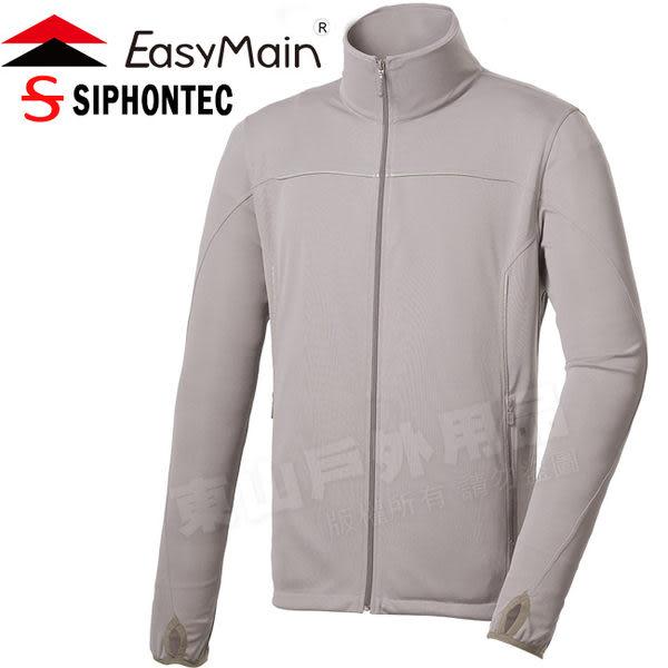 EasyMain 衣力美 C1537-38淺棕 男永久防曬排汗外套 ★買就送抗UV口罩★