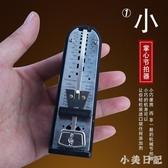 迷你機械節拍器鋼琴管樂提琴吉他二胡樂器通用便攜打拍機 KV6506 【野之旅】