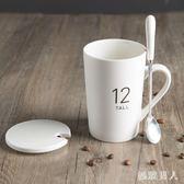 馬克杯带盖喝水杯子陶瓷杯情侣创意简约牛奶杯早餐杯咖啡杯 XW3663【極致男人】