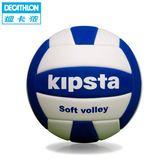 迪卡儂 軟式排球 中考排球比賽訓練球 標準5號室內排球KIPSTA