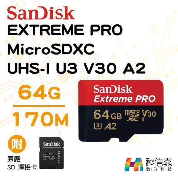 【和信嘉】SanDisk EXTREME PRO MicroSDXC 64G 170M/s 記憶卡 (附轉卡) U3 V30 A2 群光公司貨 原廠保固終身