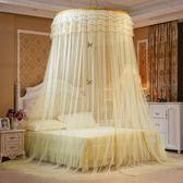 圓頂蚊帳吊頂蚊帳圓頂蚊帳家用免安裝1.8m2/1.5米床公主風韓式蚊帳igo 法布蕾輕時尚