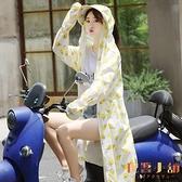騎車防曬衣女全身電動車純棉長款防紫外線披肩機車遮陽衣【倪醬小舖】